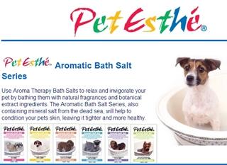 aromaticsalt